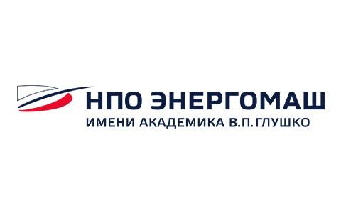 В НПО Энергомаш запущен производственный модуль